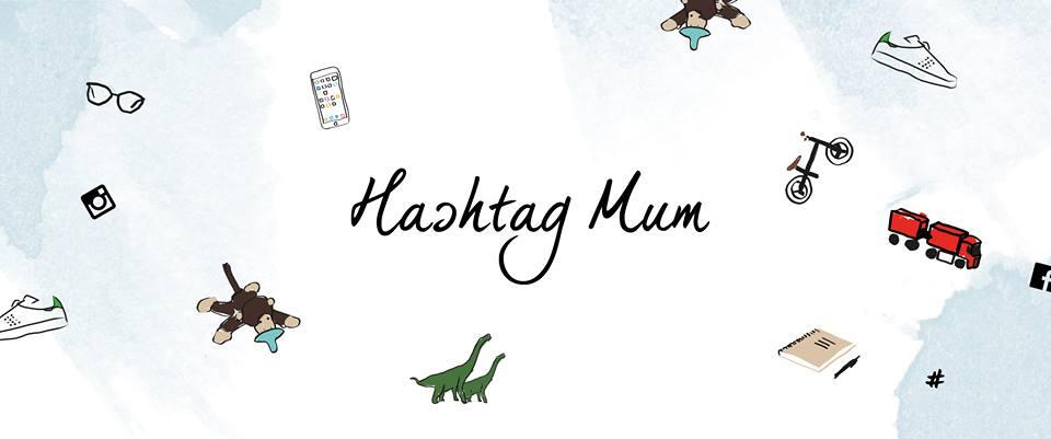 #mum banner